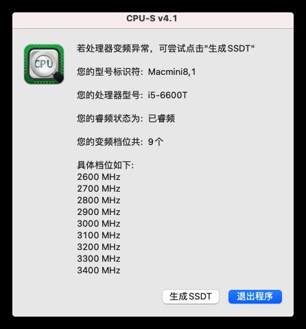 CPU 变频正常,日常 CPU 待机功耗 6~7W 相当节能